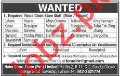 Haier Store Tome Private Limited Jobs 2018