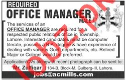 Akram Cotton Mills Limited Office Manager Job 2018