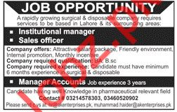 Institutional Manager, Sales Officer, Accounts Manager Jobs