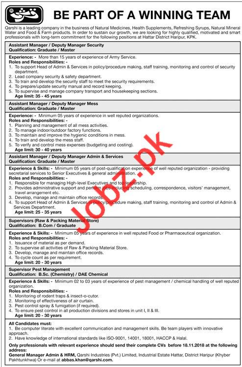 Qarshi Industries Pvt Limited Jobs 2018 in Hattar KPK