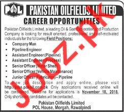 Pakistan Oilfields Limited POL Field Jobs 2018 in Rawalpindi
