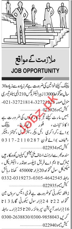 Jang Miscellaneous Staff Jobs 2018 in Karachi
