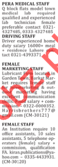Daily The Nation Newspaper Classified Ads 2018 For Lahore