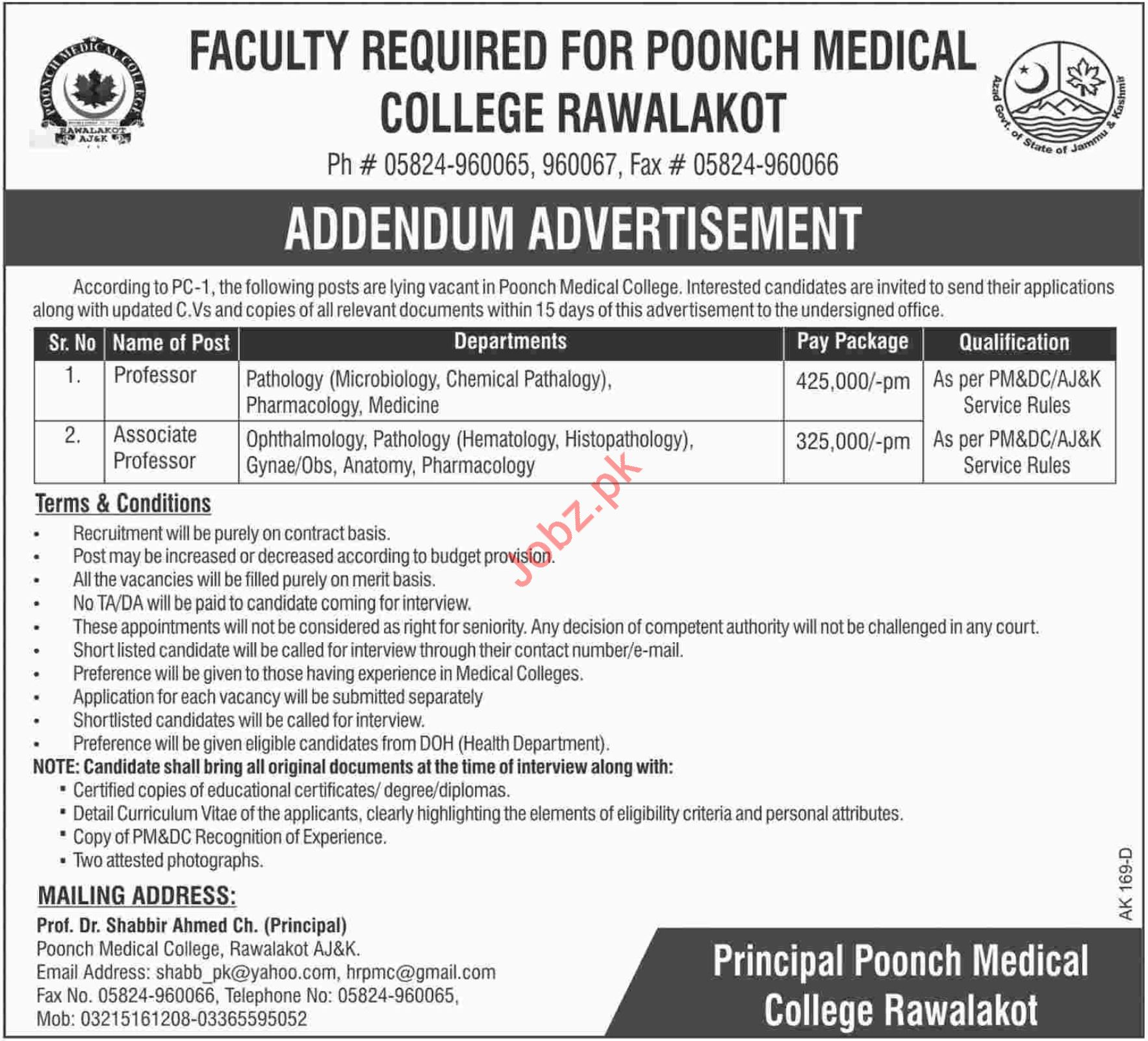 Poonch Medical College Rawalakot Jobs 2018 for Professors