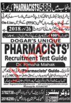 Pharmacist Job 2018 In Lahore