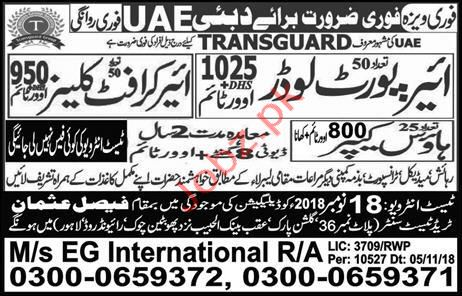 Airport Loader,Aircraft Cleaner,Housekeeper Jobs 2018