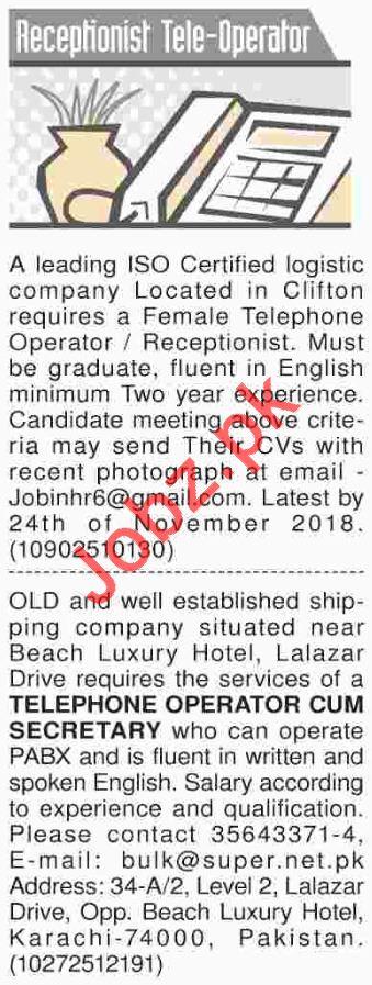Dawn Newspaper Classified Receptionist / Tele Operator Jobs