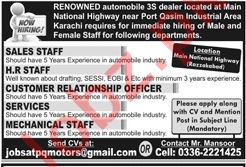 3S Automobile Sales Staff Required