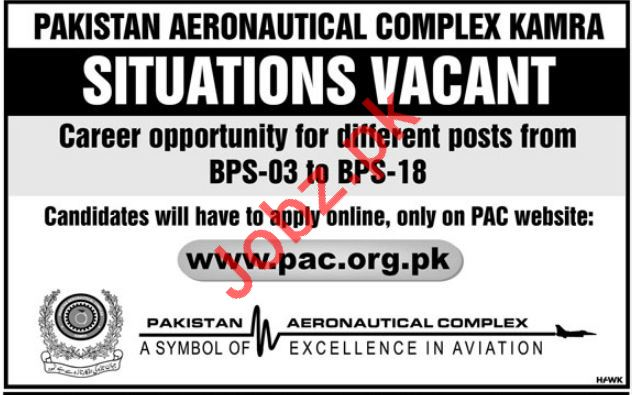 Pakistan Aeronautical Complex Kamra Jobs 2018