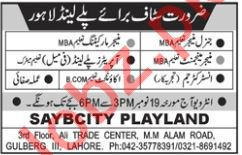 SAYB City Playland Lahore Jobs 2018 Managers & Instructors