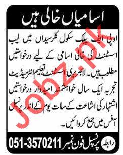 OPF Public School Kallar Syedan Job 2018