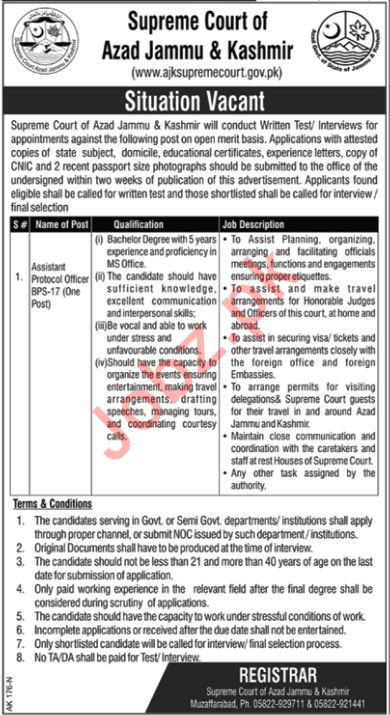 Assistant Protocol Officer Jobs at Supreme Court AJK