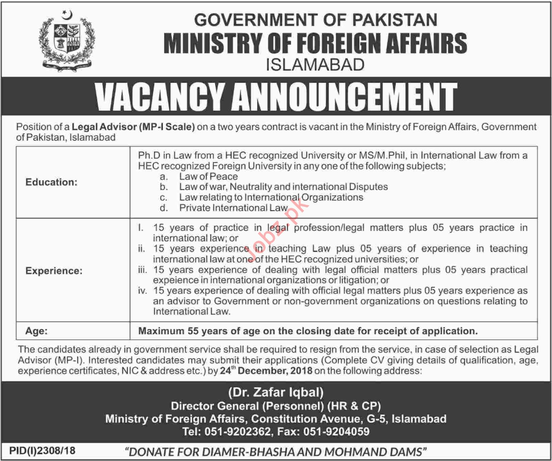 Legal Advisor Jobs at Foreign Ministry