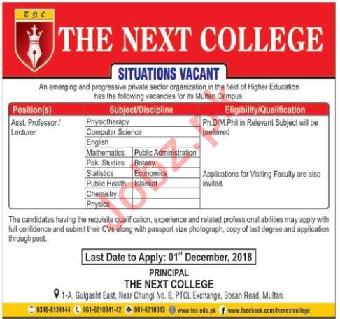 Assistant Professor Physiotherapy Jobs at The Next College