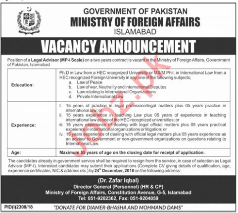Legal Advisor Careers at Foreign Ministry