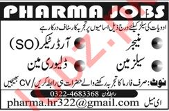 Medicine Company Jobs 2018 in Karachi