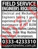 World Tech Machinery Pvt Ltd Field Service Engineer Jobs