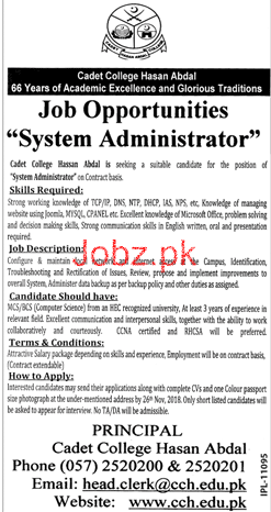 System Administrator Job in Cadet College Hassan Abdal