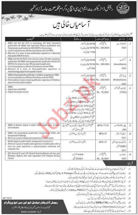 Health Department Medical Jobs 2018 in Muzaffarabad AJK
