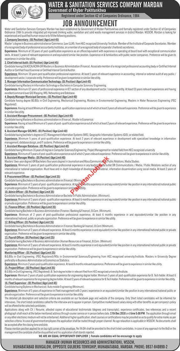 Company Secretary Jobs in Water & Sanitation Services
