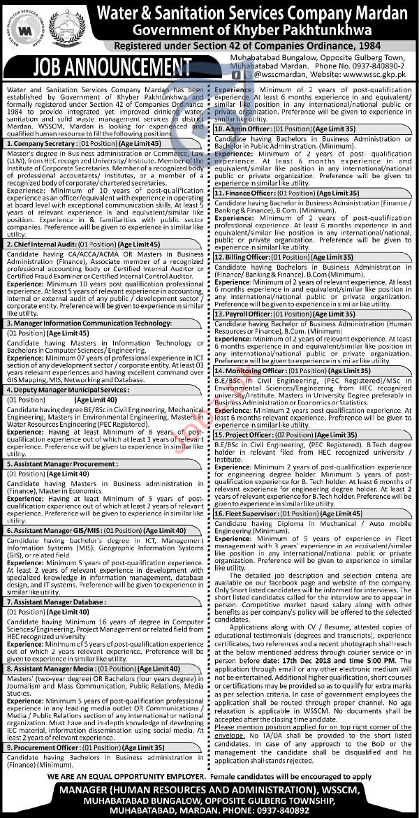 Finance Officer Jobs in Water & Sanitation Services Company