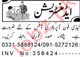 Administration Staff Jobs 2018 in Peshawar