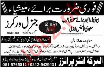 HTV Driver & General Workers Jobs 2018 in Malaysia