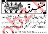 Beautician Job 2018 For Fashion House in Peshawar KPK