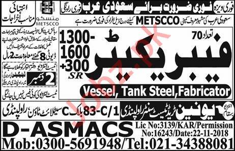 METSCCO Company Fabricator Job 2018 in Saudi Arabia