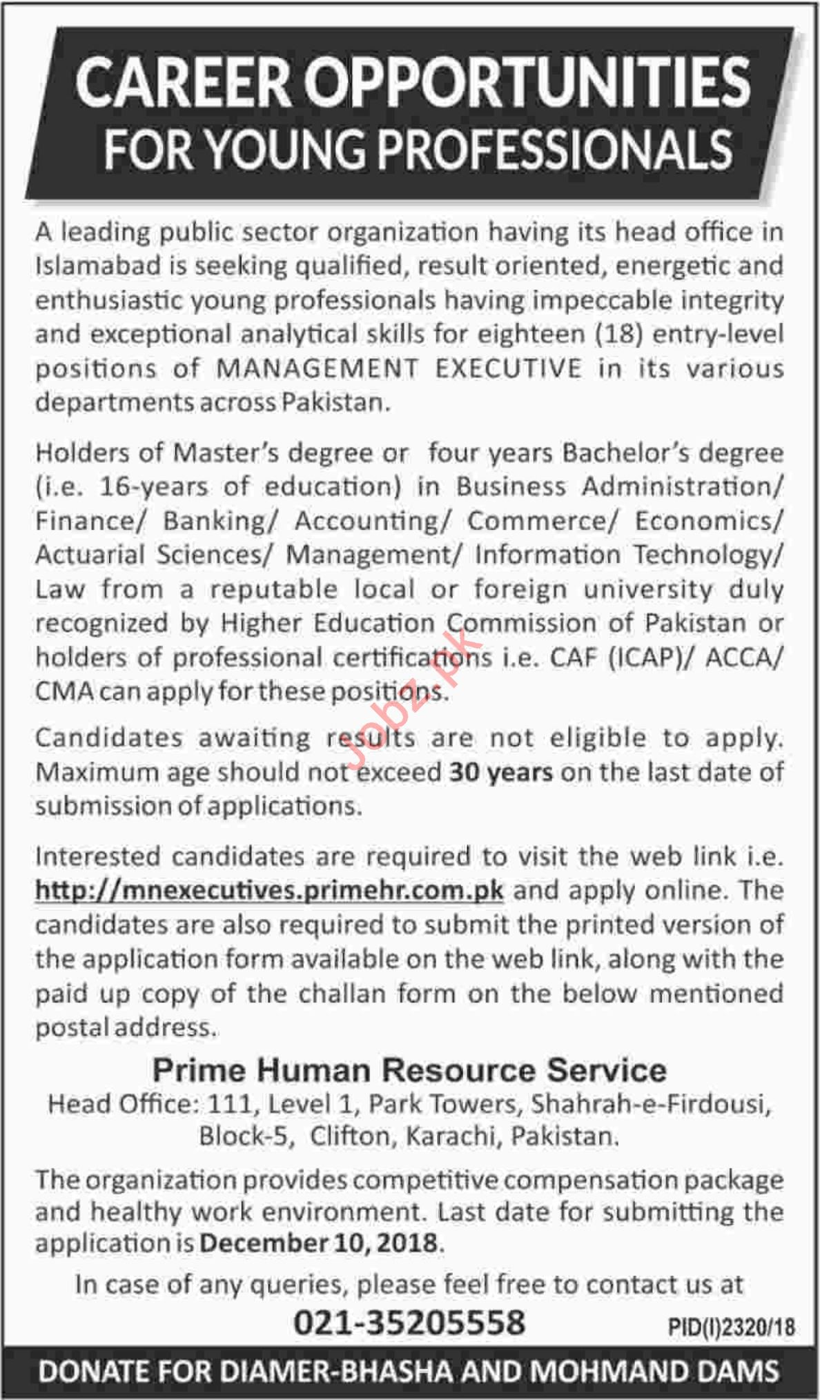 Prime Human Resources Services Management Executive Jobs