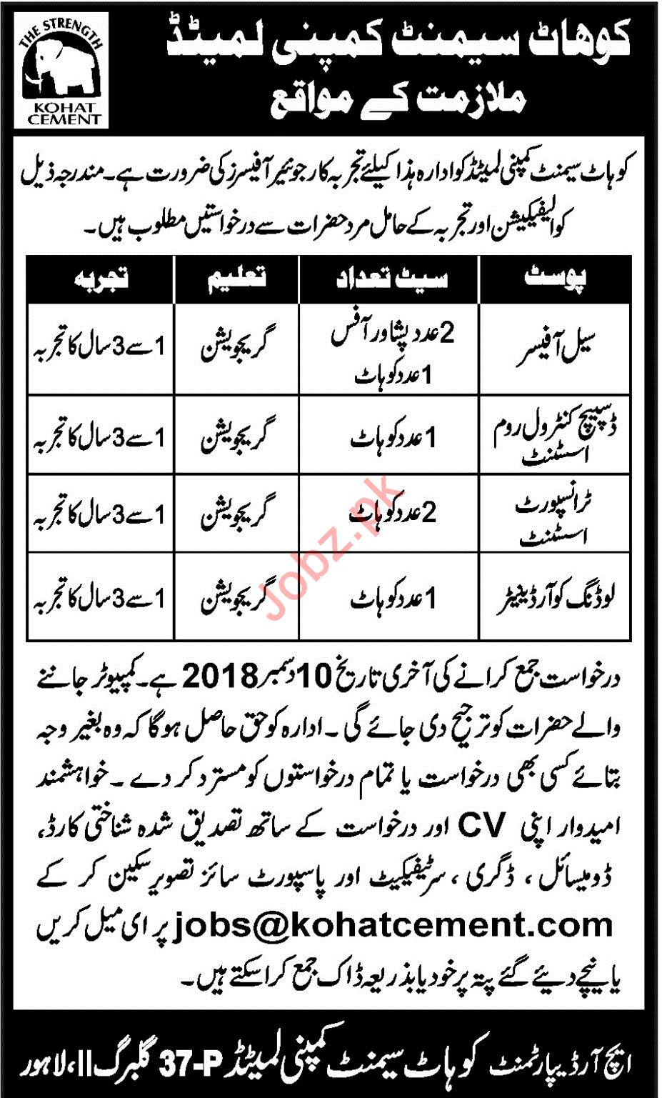 Kohat Cement Company Limited Jobs 2018 in Lahore