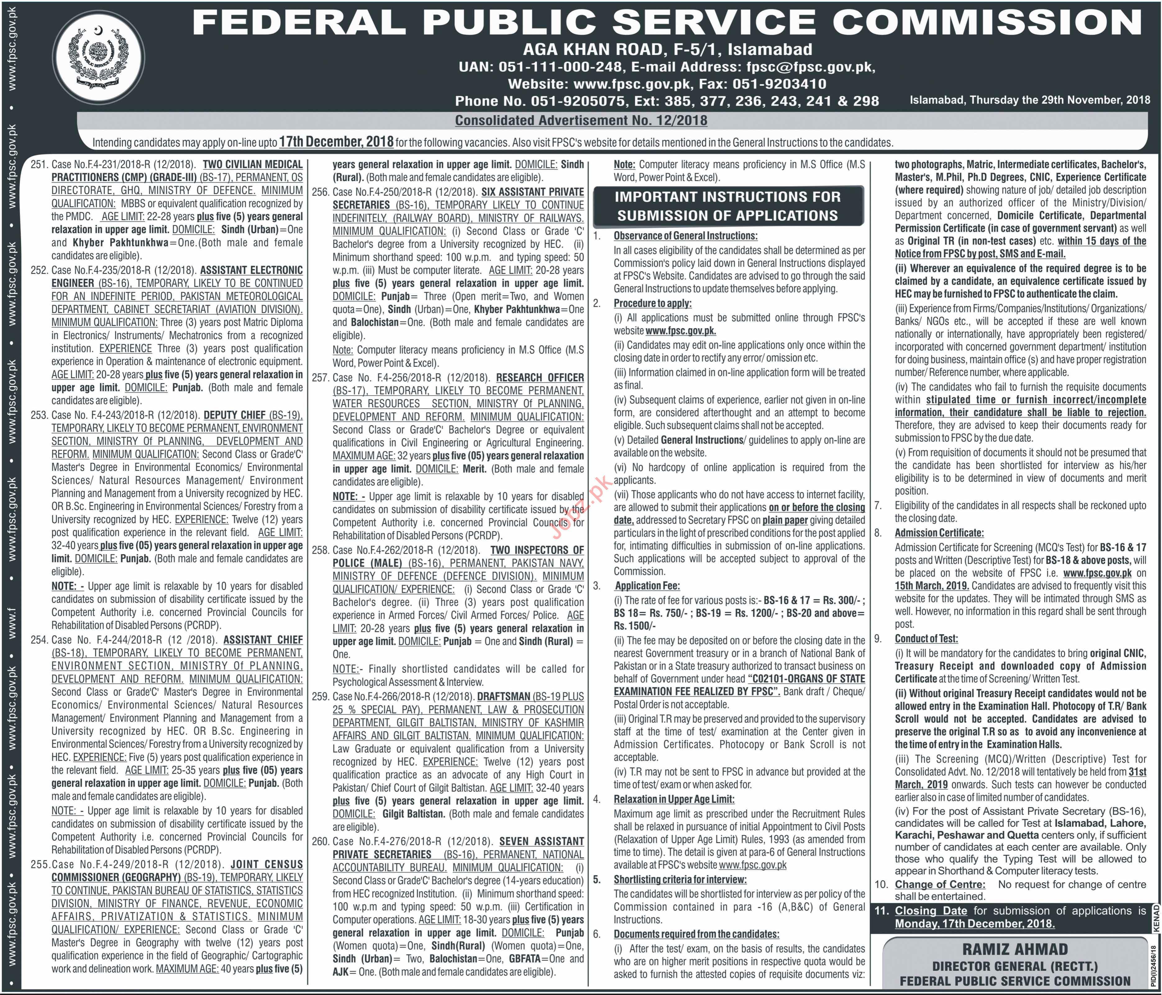 FPSC Federal Public Service Commission Jobs 2019