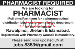 Pharmacist Job Opportunity