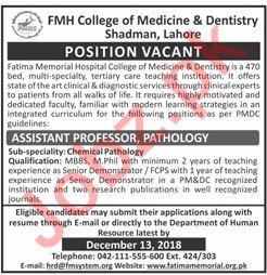 FMH College of Medicine & Dentistry Lahore Professors Jobs