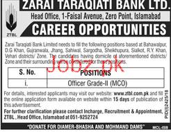 Zarai Tarakiati Bank Limited ZTBL Job 2019