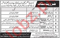 Kohistan Logistics Company Private Limited Jobs 2019