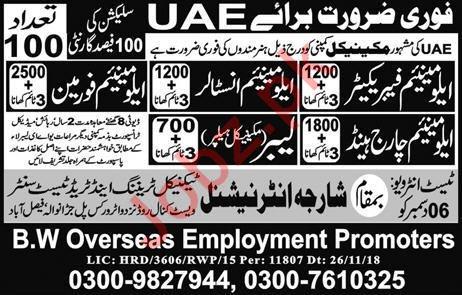 Mechanical Company Jobs 2019 For UAE