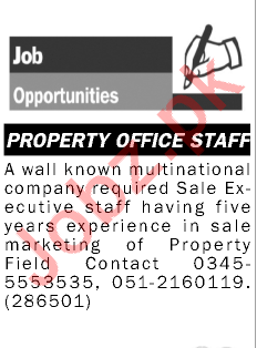 Property Office Staff Jobs 2019 in Islamabad