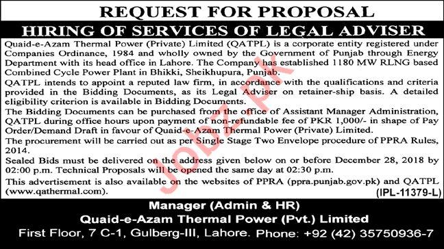 QATPL Lahore Jobs 2019 for Legal Advisor