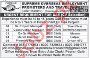 Supreme Overseas Employment Promoters And Travel Agency Jobs