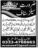 Sales Staff Jobs in Tetra Pack Juice Company