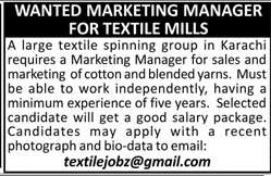 Marketing Manager Jobs in Textile Mills
