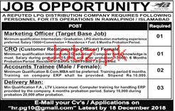 Marketing Officer, CRO, Accounts Trainee Job opportunity