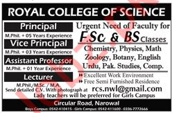 Royal College of Science Narowal Jobs 2019 for Lecturers