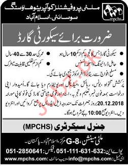 Security Guard Jobs in Multiprofessional Cooperative Society