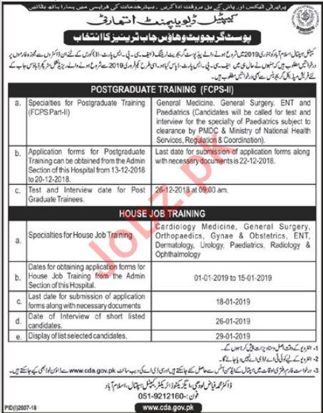 CDA Hospital Islamabad Jobs 2019 for House Job Training
