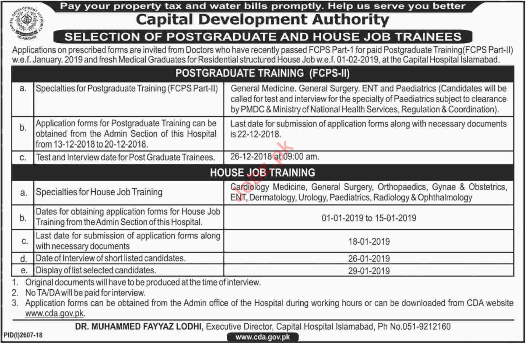 CDA Hospital Islamabad FCPS House Job Training 2019