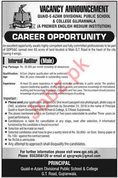 Quaid E Azam Divisional Public School Gujranwala Jobs 2019