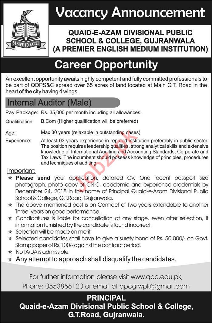 Quaid E Azam Divisional Public School Gujranwala Auditor Job