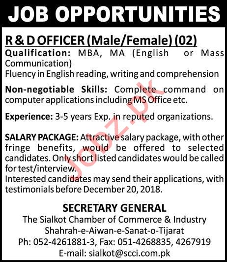 Sialkot Chamber of Commerce & industry SCCI Jobs 2019
